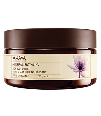 Ahava Beauty